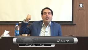 فيلم كارگاه آموزشی نحوه تنظیم قرارداد های سرقفلی