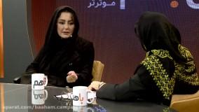 شقایق فراهانی:  اینستاگرام بالاخره ذات واقعی افراد را نشان می دهد