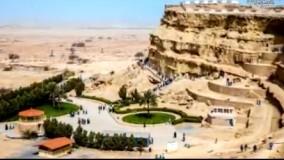 وقتی قرنطینه در ایران به گردشگر هلندی خوش میگذرد