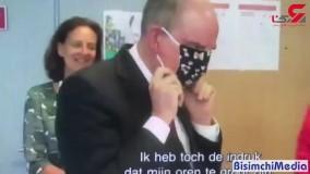 نحوه ماسک زدن وزیر بلژیکی!