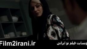 دانلود فیلم آشفته گی | دانلود فیلم ایرانی آشفته گی | دانلود فیلم سینمایی آشفته گی