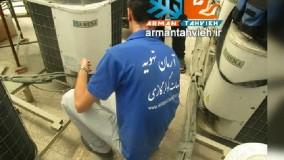 سرویس و تعمیر داکت اسپیلت شرق تهران