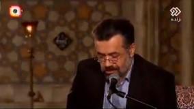 توضیحات محمود کریمی در واکنش به حکایتی که مطرح کرد و در فضای مجازی با انتقاد های تند مواجه شد