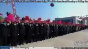 افتتاح کارخانه کود شیمیایی توسط رهبر کره شمالی
