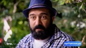 تاکشوی طنز «اِم شو»؛ اولین برنامه زنده اینترنتی ایران با اجرای مجید صالحی