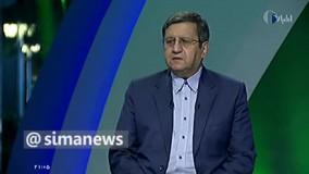 رازگشایی رئیس کل بانک مرکزی از دلایل گرانی غیرعادی دلار
