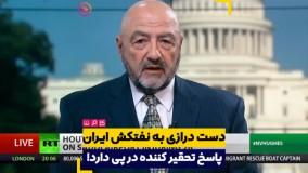 دست درازی به نفتکش های ایرانی پاسخ تحقیر کننده در پی خواهد داشت...!