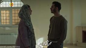اکران آنلاین فیلم مهمانخانه ماه نو