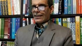 سخنرانی فنای صفاتی مولانا - حمید بیگدلی | کتابانه