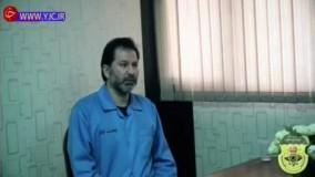 """اولین تصاویر از لحظه استرداد """"الکس"""" به ایران و اعترافات او"""