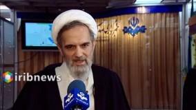 یکشنبه «عید سعید فطر» است