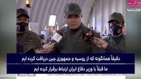 نفتکشهای ایرانی را اسکورت میکنیم!
