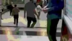 متروی امام حسین تهران
