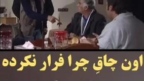 علی مشهدی قشنگ رفته تو نقشا