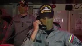 گفتوگوی نیروی دریایی ونزوئلا با سرنشینان نفتکش ایرانی