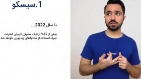 نظر گوگل در مورد ویدیو مارکتینگ که شما هم باید بدانید!