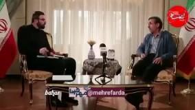 خاطره جالب احمدینژاد درباره مخالفان تعطیلات عید فطر!