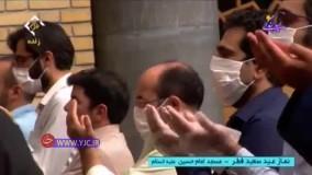 اقامه نماز عید فطر توسط حجت الاسلام ابوترابی فرد