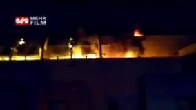 آتشسوزی گسترده بامدادی در مرکز تجاری زیتون