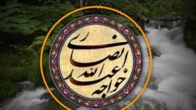 مناجات شماره 56 خواجه عبداله انصاری