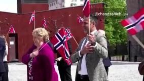 دولت نروژ فعالیت روزانه را با رقص آغاز میکنند