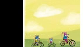قصه ویدئویی روز شهربازی