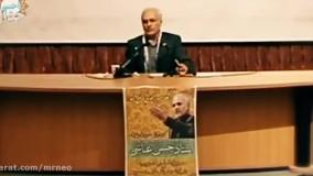 دکتر حسن عباسی ؛بورس یا قمار سازمان یافته؟!