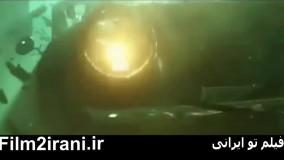 دانلود فیلم مسخره باز با کیفیت 4K | دانلود فیلم ایرانی مسخره باز HD | دانلود فیلم سینمایی مسخره باز 1080p
