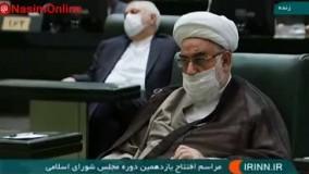 خواب عمیق ظریف حین سخنرانی روحانی در مجلس