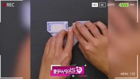 ساخت کارت هدیه ویژه برای هدایای نقدی
