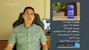راهنمای خرید گوشی هوشمند - خرداد ۹۹