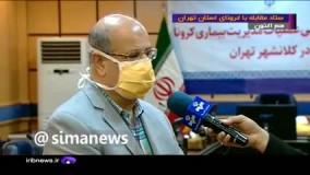 زالی: در تهران به نقطه مطلوب نرسیده ایم