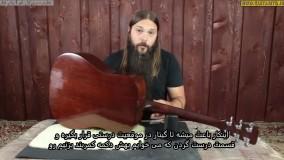 چطور بَند گیتار رو متصل کنیم؟