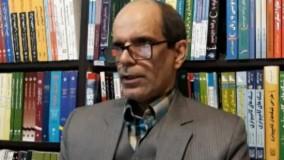 سخنرانی خاستگاه فناگرایی مولانا - حمید بیگدلی | کتابانه