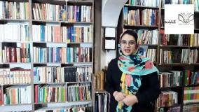 معرفی سخنرانی عشق از دیدگاه حافظ و مولانا | کتابانه