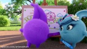 انیمیشن شاد کودکانه خرگوش های خورشیدی - قسمت 121- Sunny Bunnie
