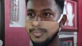 طراحی ماسک با استفاده از چهره افراد در هند