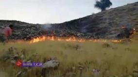 جدال آتشنشانها با آتش در کوههای خاییز خوزستان