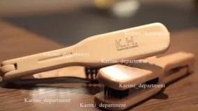 برس چوبی K&H
