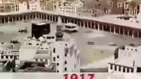 تاریخچه مکه مکرمه