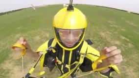 پرواز من با لباس خفاشی (وینگسوت) در دبی