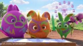 انیمیشن شاد کودکانه خرگوش های خورشیدی - قسمت 101- Sunny Bunnie