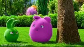 انیمیشن شاد کودکانه خرگوش های خورشیدی - قسمت 103- Sunny Bunnie