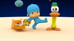 انیمیشن پوکویو (POCOYO) قسمت 112