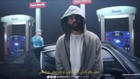 محمد صلاح وارد عرصه خوانندگی شد!
