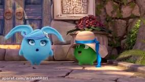 انیمیشن شاد کودکانه خرگوش های خورشیدی - قسمت 105- Sunny Bunnie