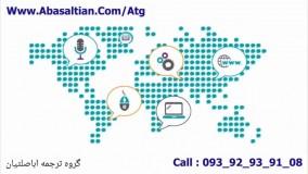 مترجم ترکی-سایت ترجمه تخصصی آنلاین-ویراستاری تخصصی نیتیو