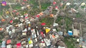 تصاویر هوایی جدید از روستای زیبای امامه، دیدنی های نزدیک تهران