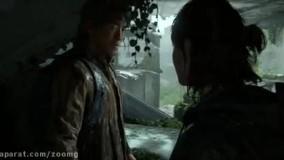 تریلر جدید بازی The Last of Us Part 2 پخش شد
