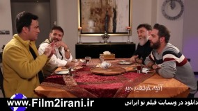 دانلود شام ایرانی فصل یازدهم 11 قسمت چهارم 4 علی انصاریان